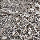 Aluminio y sus especificaciones técnicas